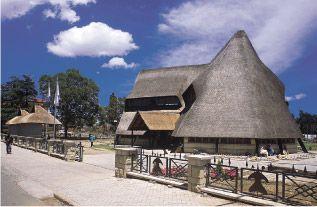 The Basotho Shield Craft Center (Maseru)